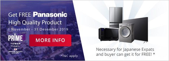 Get PANASONIC Product