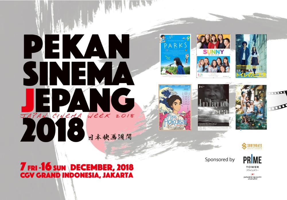 Pekan Sinema Jepang 2018